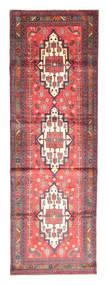 Saveh Matto 117X360 Itämainen Käsinsolmittu Käytävämatto Violetti/Vaaleanpunainen (Villa, Persia/Iran)