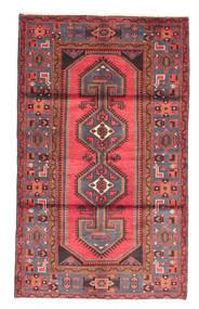 Zanjan Teppich EXZR1887