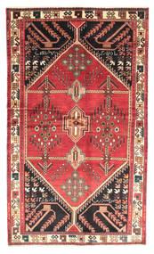 Saveh carpet EXZR1554