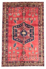 Afshar carpet EXZR3