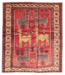 Lori pictorial carpet EXZR1058