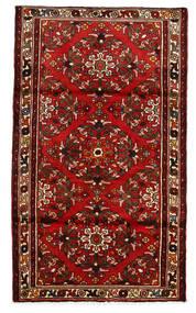 Zanjan carpet VEXZT262