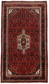 Bidjar carpet VEXZT40