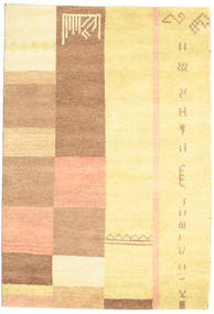 Gabbeh Indiaas tapijt KWXR14