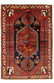 Lori carpet MXB154