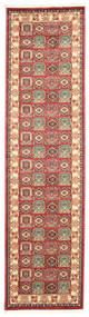 Kazak Simav Rug 80X300 Oriental Hallway Runner  Dark Red/Rust Red ( Turkey)