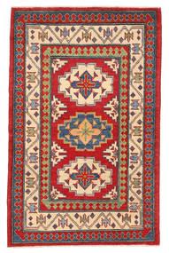 Alfombra Kazak NAL550