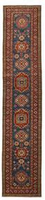 Kazak Teppich NAL453