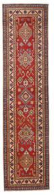 Tapis Kazak NAL468