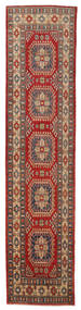 Tapis Kazak NAL471
