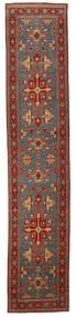 Kazak tapijt NAL497