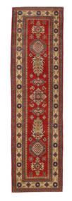 Kazak tapijt NAL501