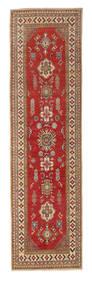 Covor Kazak NAL505