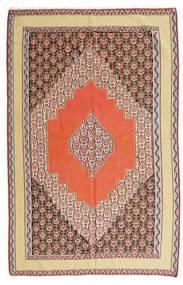 Tapis Kilim Senneh XVB58