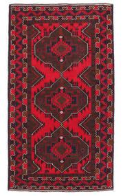 バルーチ 絨毯 NAL312