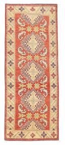 Kazak teppe NAL415
