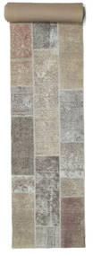 Patchwork tapijt EXZR1449