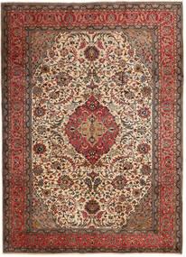 Sarouk carpet AZXA557