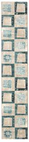 Arrosa - Kék szőnyeg RVD11087