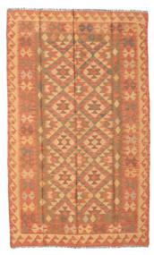 Kilim Afghan Old style carpet NAJ765
