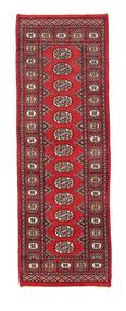 パキスタン ブハラ 2ply 絨毯 NAM261