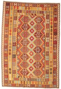 Κιλίμ Afghan Old style χαλι NAJ669