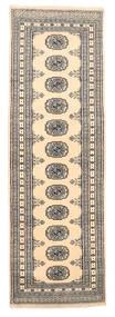パキスタン ブハラ 2ply 絨毯 NAM188