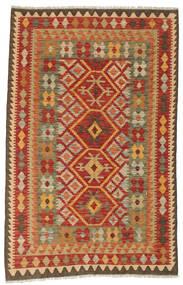 キリム アフガン オールド スタイル 絨毯 NAJ179