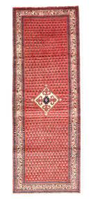 Sarouk Mir Rug 112X307 Authentic  Oriental Handknotted Hallway Runner  Brown/Orange (Wool, Persia/Iran)