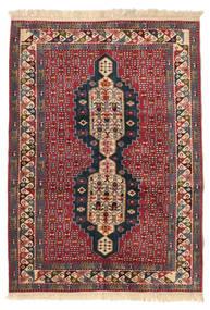 シルヴァン 絨毯 143X199 オリエンタル 手織り 黒/茶 (ウール, アゼルバイジャン/ロシア)