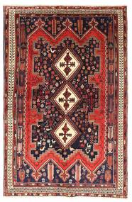 Afshar carpet EXZS487