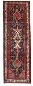 Hamadan carpet EXZS641