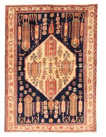 Afshar carpet EXZS482