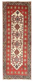 Afshar carpet EXZS463