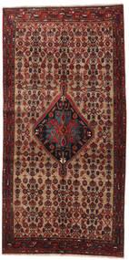 Hamadan Tapijt 156X312 Echt Oosters Handgeknoopt Bruin/Donkerblauw (Wol, Perzië/Iran)