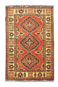 Afghan Kargahi carpet NAN257