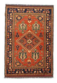 Afghan Kargahi Teppich NAN239