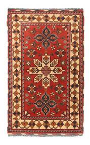 Afghan Kargahi-matto NAN230