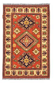 Afgán Kargahi szőnyeg NAN223