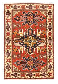 Tappeto Afghan Kargahi NAN237