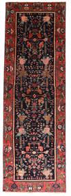 Kurdi Teppich EXZS631