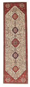 Abadeh Patina carpet EXZV1