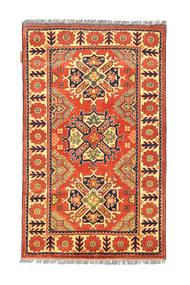 Alfombra Afghan Kargahi NAN168