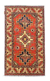 Afghan Kargahi tapijt NAN164