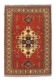 Afghan Kargahi carpet NAN146