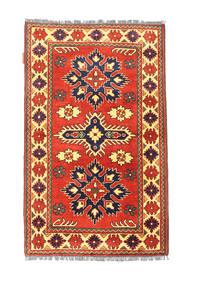 Afghan Kargahi tæppe NAN192