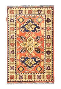 Afghan Kargahi carpet NAN148