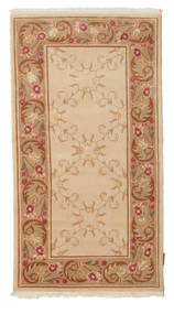 Himalaya carpet KWXT381