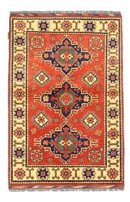 Covor Afghan Kargahi NAN202