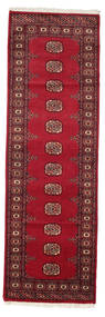 Pakistan Bokhara 2ply carpet RZZAF989